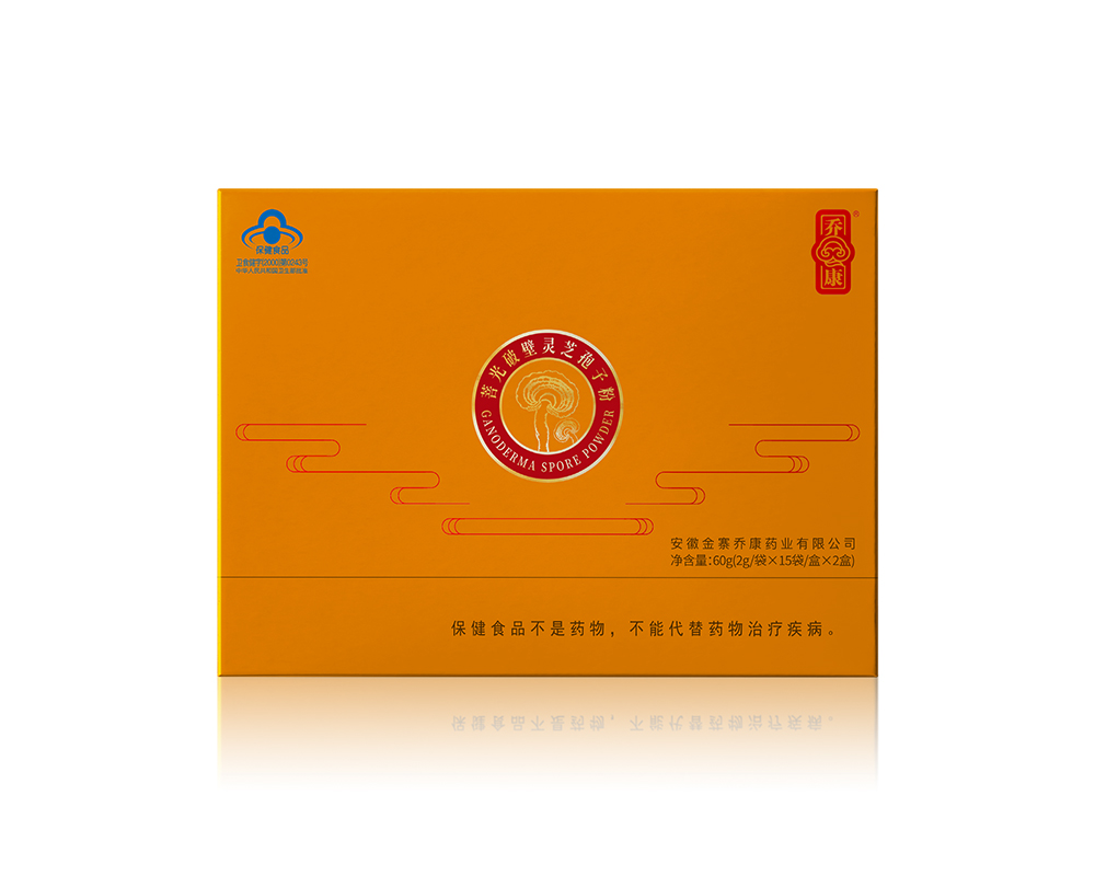 【最新款禮盒裝】菩光破壁靈芝孢子粉60g(2g*15袋)